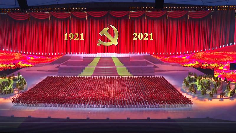 中国共产党成立100周年庆祝活动总结会议举行 习总书记为建党百年庆祝活动点赞