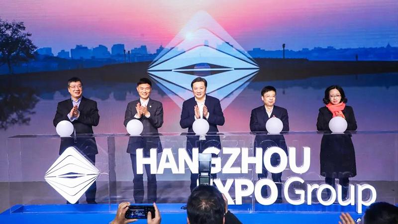 数智杭州,会展新生——2021杭州会展业发展大会暨杭州会展集团成立仪式启幕
