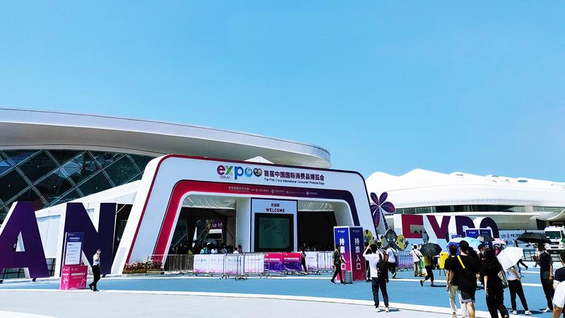 首届中国国际消费品博览会开幕 习主席致贺信