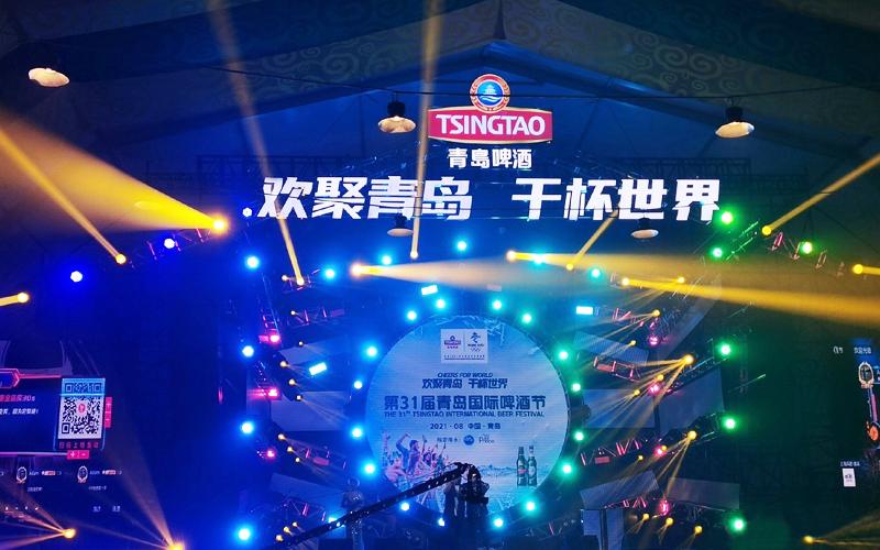 第31届青岛国际啤酒节开幕式演出活动