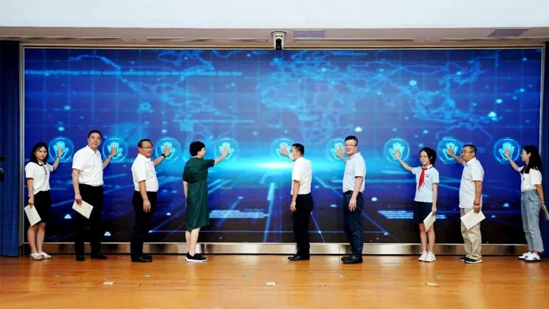 2021年浙江省全国低碳日活动在杭州举行