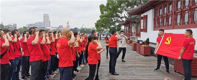 党建党日活动策划-红色教育活动